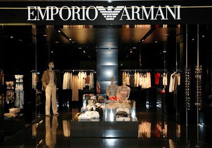 Storia del marchio Giorgio Armani