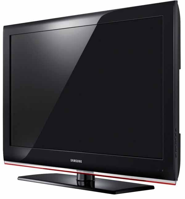 Televisore ad alta definizione rispostafacile for Cucinare definizione